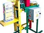 Дозатор шнековый (полуавтомат) для упаковки пылящих