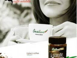 Italian coffee brand Cavaliere - photo 2