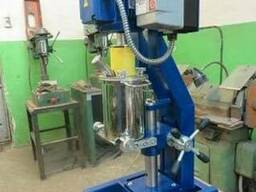 The Laboratory Bead Mill. Manufacture.