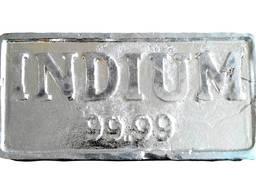 Indiové prúty kovová indická značka InOO GOST 10297-94