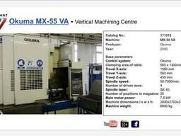 Металлообрабатывающее Б/У и новое оборудование, станки c ЧПУ - фото 3