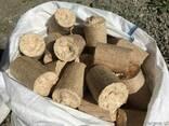 Produce, briquette Nestro oak, beech, needles - photo 1