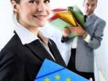 Регистрация фирмы в Словакии - фото 1