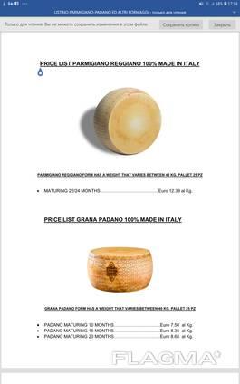 Сыр Parmeggiano Reggiano, Grano Padano, Provolon, Pecorino
